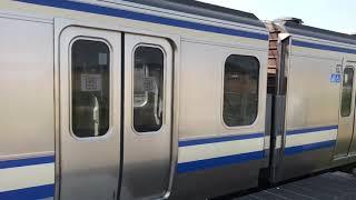 JR東日本E217系君津駅行き11両編成袖ケ浦駅発車。