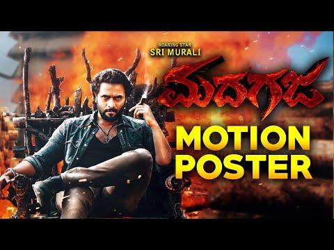 Madhagaja Motion Poster    Srii Murali   Umapathy S Gowda   Mahesh Kumar   Visual Motion Pictures