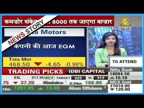 Expert Avinash, Simi and Manas share insights on Tata Motors stocks today on company's EGM today