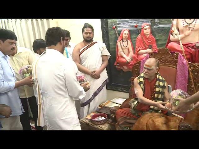 Sarada Swaroopanandendra Prays For Rains In Andhra