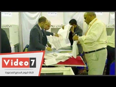 بدء فرز الصناديق بانتخابات نادي الزمالك تحت اشراف القضاء