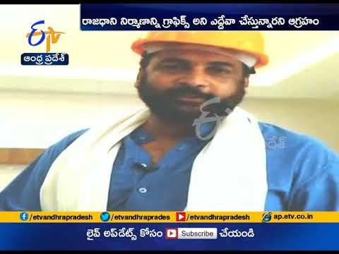 Govt Speed up Capital Amaravati Construction Works | Actor Sivaji