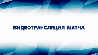 Сибирь Новосибирск 2010 - Сокол Красноярск 2010