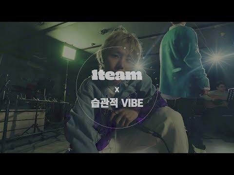 "[1TEAM TV] 동그라미 라이브4 (Donggrami Live) - 1TEAM(원팀) ""습관적 VIBE (VIBE)"" (Acoustic Version)"