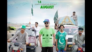 14 August independence day pakistan zindabad || zindabad vines ||