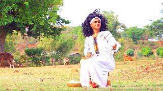New Ethiopian Music : Geremew Gualu - Sim Alew Gonder