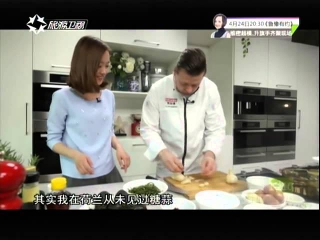 康寧心煮藝20150421-荷蘭大廚帶來龍蝦豆腐莎拉-中荷搭配的開胃前菜龍蝦