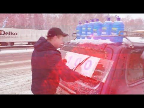 ПРЕМЬЕРА КЛИПА !!! Мутные Замуты - Бизнесмен  Remix ELECTRO   SHOCK   3