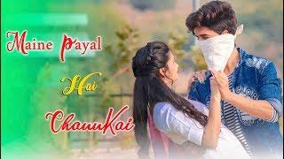 Maine Payal Hai Chhankai | Ab Tu Aaja Harjaayi | Cute Love Story Krishna & Vishu