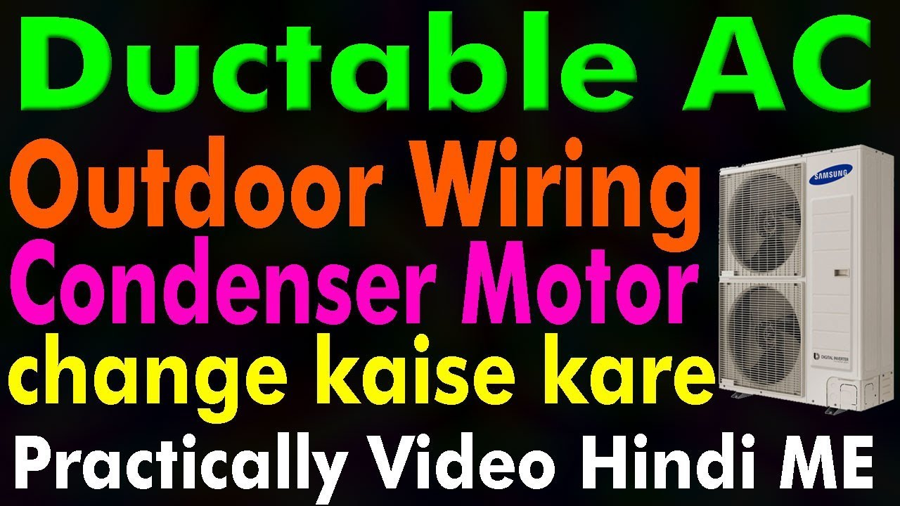 how to change ac condenser fan motor ducteble ac outdoor wiring diagram practically in hindi [ 1280 x 720 Pixel ]