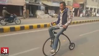 1870 made bicycle on Kanpur roads