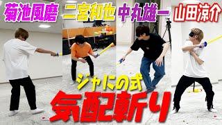 #21【喧嘩勃発!?】漢なら殴り合って会話しようぜ…!!