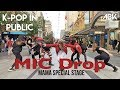 [K-POP IN PUBLIC] 'MAMA Ver.' BTS (방탄소년단) - Mic Drop (Steve Aoki Remix) cover | ABK from Australia