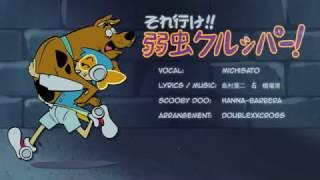 Soreyuke, Yowamushi Kuruppa! - Michisato - UTAU cover (カバー)