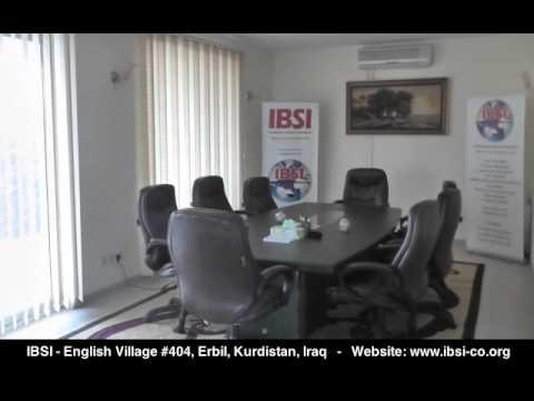 IBSI Commercial
