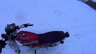Продубас по снегу YAMASAKI