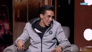 """بالفيديو.. حلمي بكر ومجدي شطة وجها لوجه في """"واحد من الناس"""""""