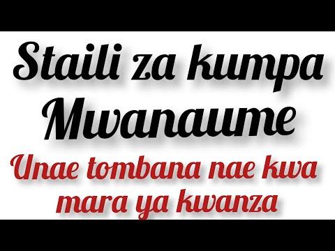 Download Staili za kumpa mwanaume unae tombana nae kwa mara ya kwanza