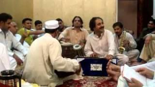 hashmat sahar / zama pagal janana