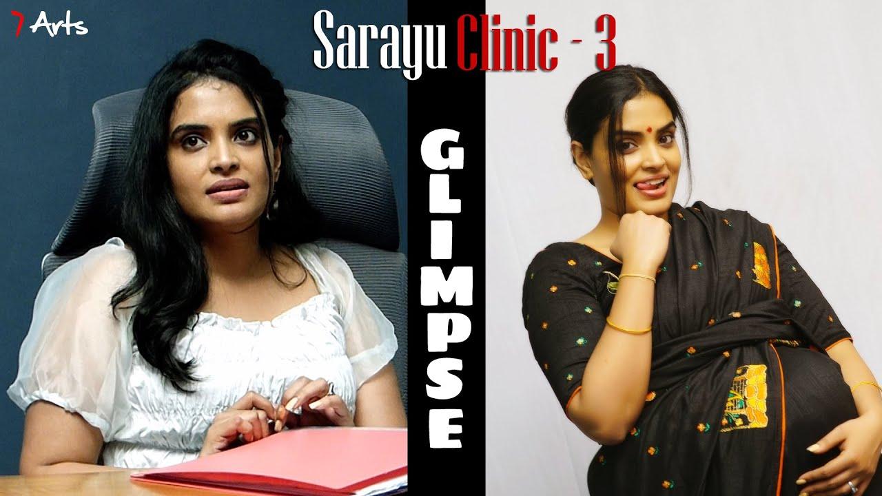 Sarayu Clinic 3 Glimpse
