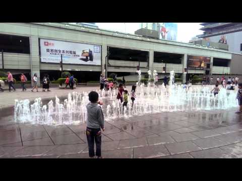 Taipei Times 101 water kids play time