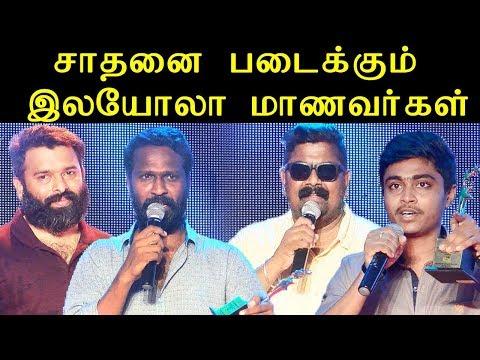 Tamil News Today | Loyola Alumni Media Blitz Award | Latest Tamil Live News | Redpix | Red Pix 24x7