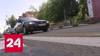 Ремонт дорог по заявкам: эксперимент в Подмосковье признали успешным