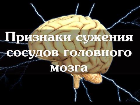 Может ли от недостатка кислорода болеть голова