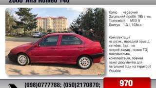 Alfa Romeo 146 2000 AvtoBazarTV №906