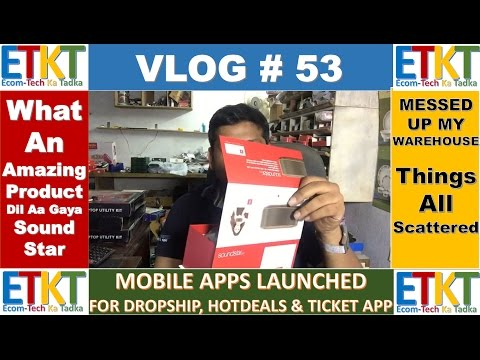 VLOG# 53 My Warehouse Is Totally Messed Up,Dropshipping all products,Amazon Order Re-schedule Update thumbnail