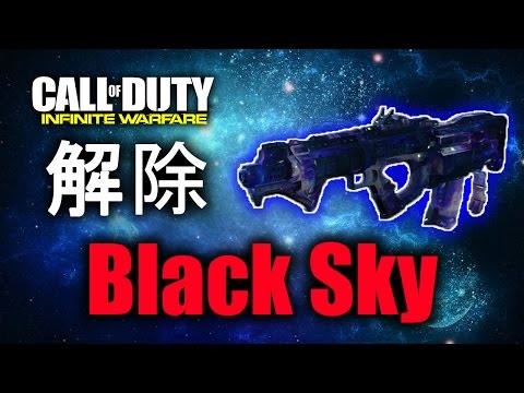 【CoD:IW】Black Sky 解除!記念に Domination 行ってみた!!@RushWinRed