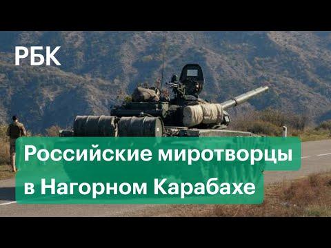 Воздушный контроль: российские вертолеты Ми-8 и Ми-24 в миротворческой миссии в Нагорном Карабахе