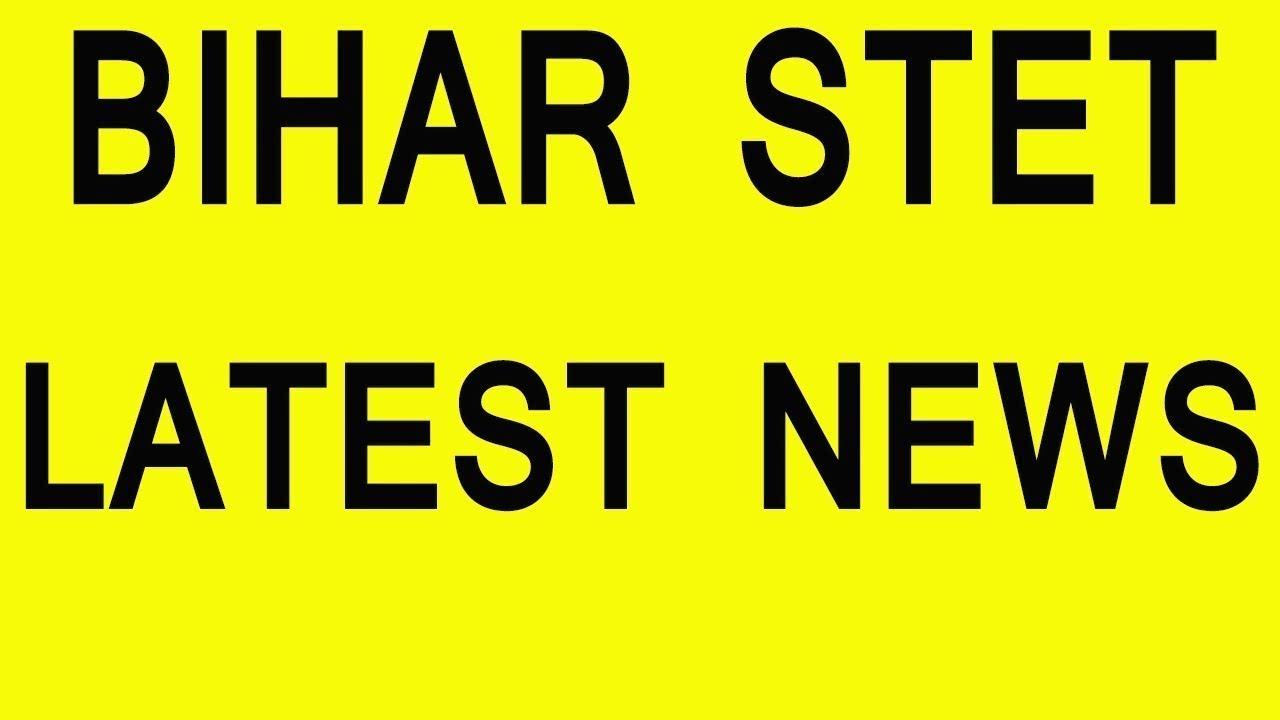 Bihar STET Case Latest News in Hindi 2020, Bihar STET Result News 2020, Teacher 6th Phase, Trailer