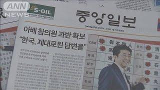 「輸出規制強化か」韓国メディア 参院選受け警戒(19/07/22)
