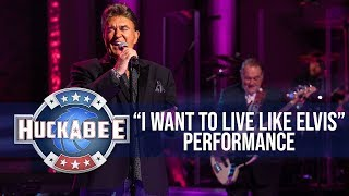"""TG Sheppard Performs """"I Want To Live Like Elvis"""" 