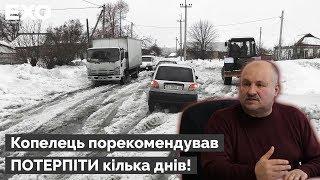 Олександр Копелець порекомендував кобелячанам потерпіти