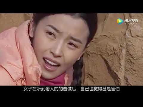 女子捡到一块漂亮的石头,却被人说不吉利,专家鉴定后惊喜不已!