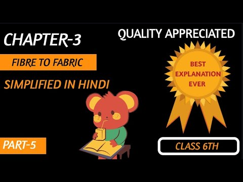History of clothing materials | chapter-3 | class-6th | science | EXCELLENCE STUDY | part5