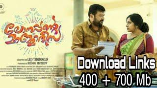Lonappante Mamodisa Malayalam Movie Download Links_Movie News And Status World
