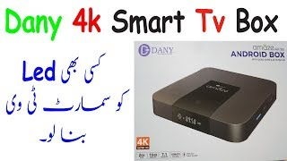 Dany 4K Smart Tv Box Unboxing And Review In Urdu/Hindi