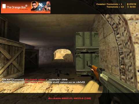 Edward vs. Mirage @GameGune 2009