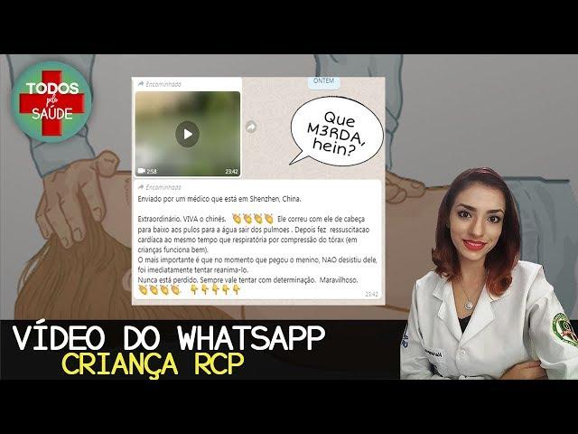 VÍDEO WHATSAPP- PRIMEIROS SOCORROS  / VAMOS PARA CIMA DAS FAKE NEWS!!