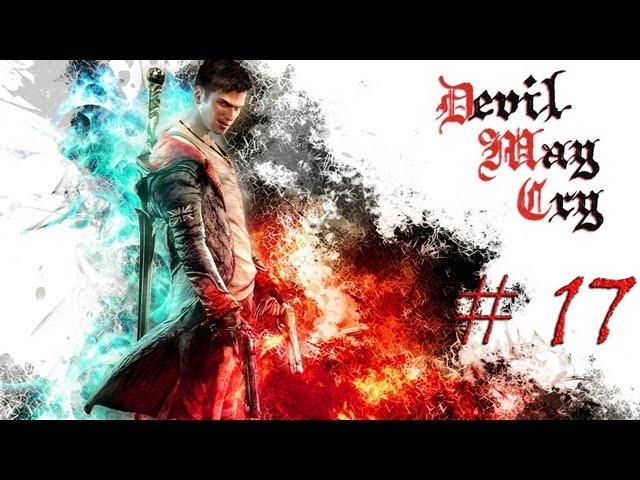 Смотреть прохождение игры DmC: Devil May Cry. Серия 17 - Головоломка Мундуса.