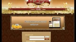 Vipya.ru -- бесплатная электронная почта и социальная сеть