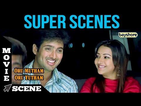 Oru Mutham Oru Yutham  - Super Scene 3   Suba Selvam   Uday Kiran , Swetha Basu, Ashish Vidhyarthi