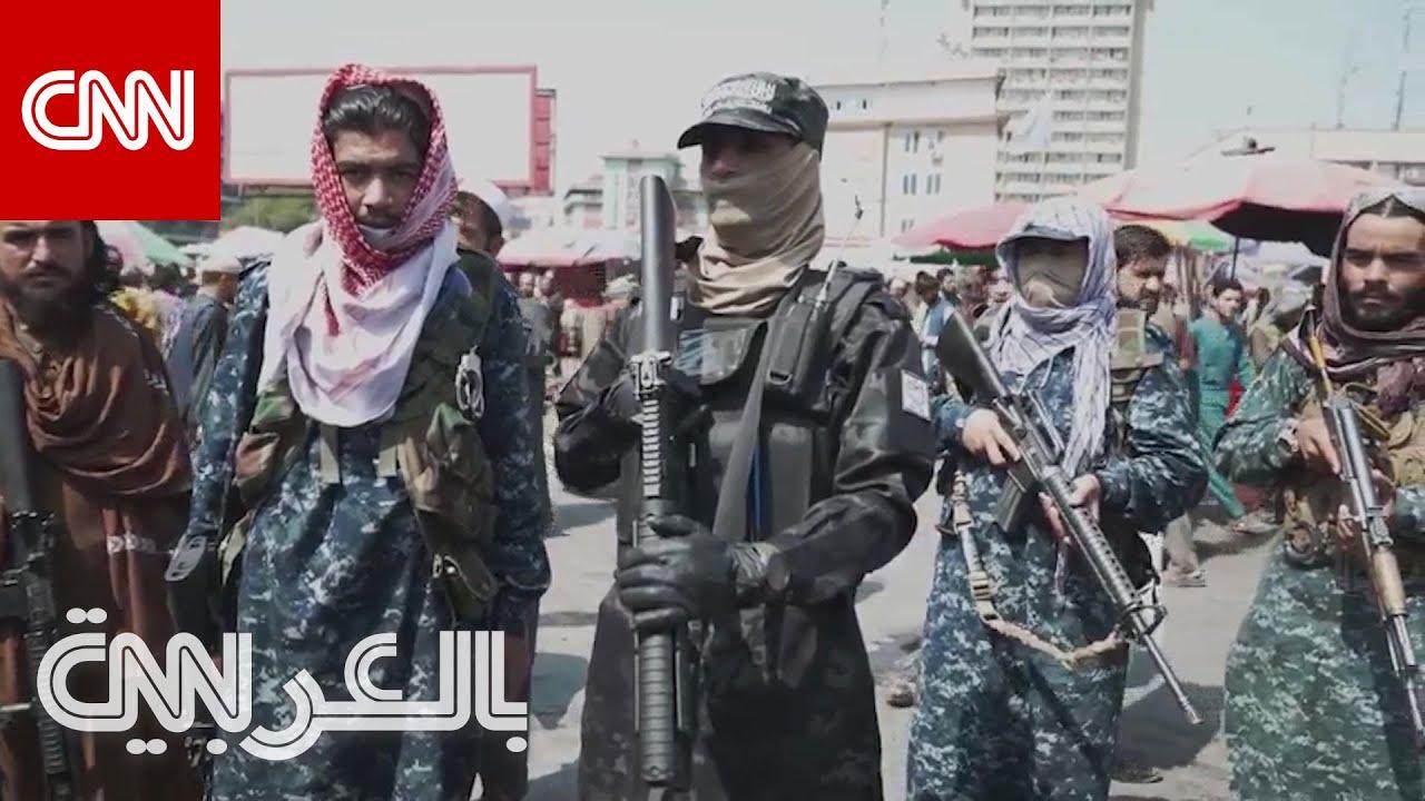 قائد طالبان منصور حقاني يتعهد بتطبيق الشريعة ضد الفساد والسرقة في كابول  - 17:56-2021 / 9 / 22