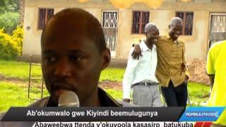 Ab'okumwalo gwe Kiyindi beemulugunya thumbnail
