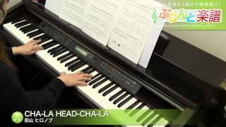 使用した楽譜はコチラ http://www.print-gakufu.com/score/detail/58310...