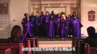 Man in the mirror by Joyful Noise (Japanese lyrics)