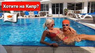 Кипр Ехать или не ехать решать вам Советы туристам